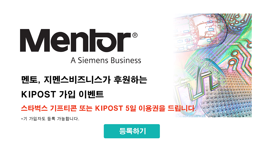 KIPOST 프로모션